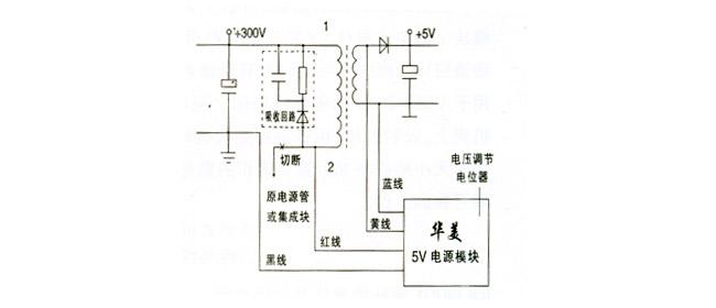 集成电路(ic)-供应华美5v电源模块价格优惠