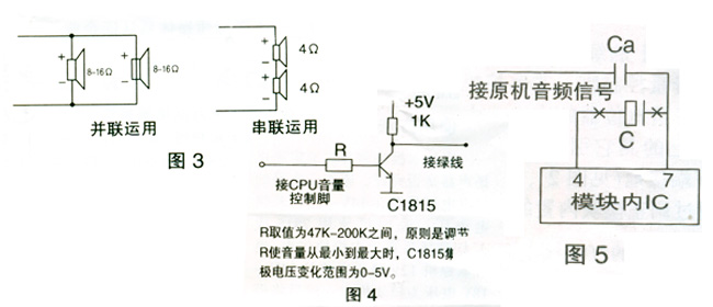cs8615c单声道电路图